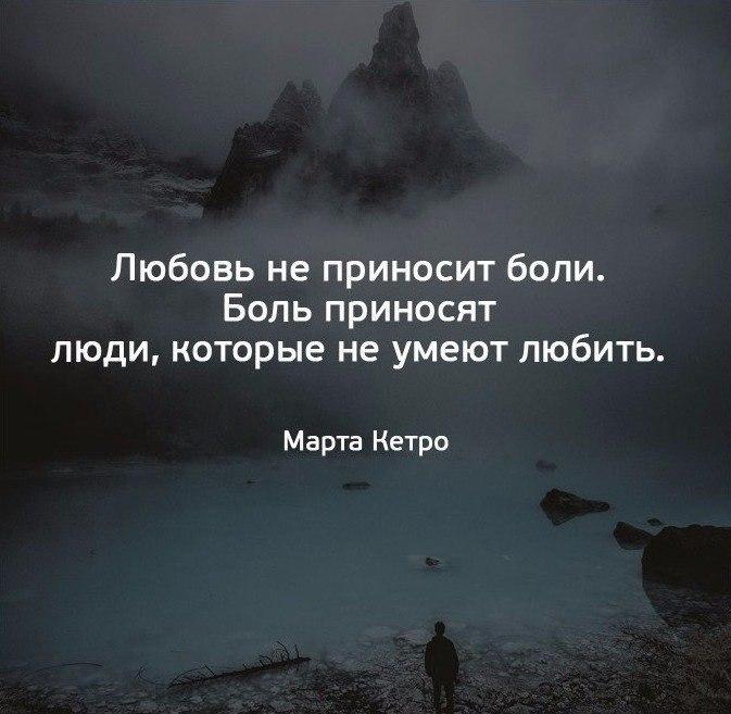 Картинки с цитатами о любви и жизни