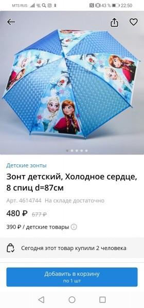 День рождения прошёл, а подарки дочке продолжаем дарить.