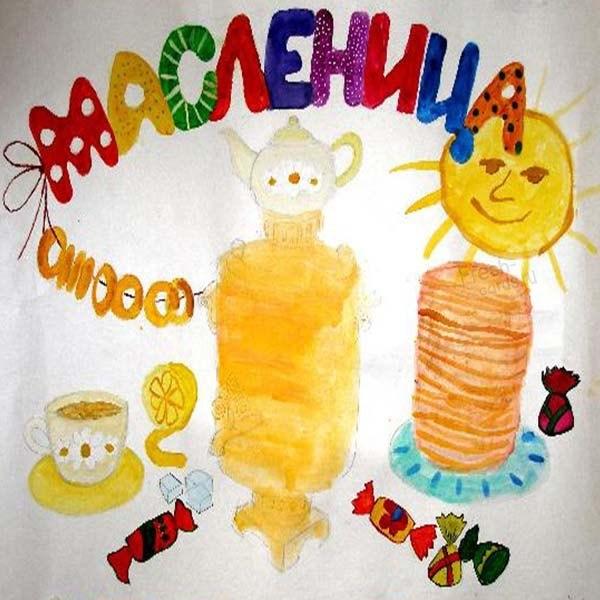 Детский рисунок на тему Масленицы