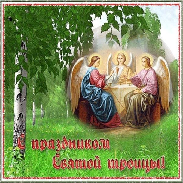 Картинка на день Святой Троицы