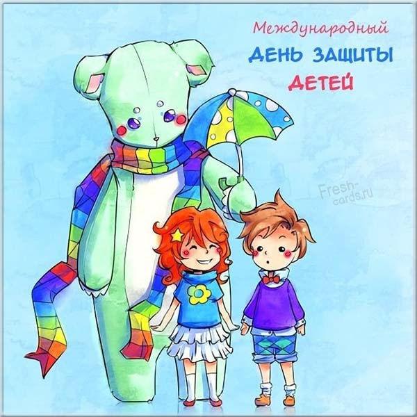 Картинка на день защиты детей для детей