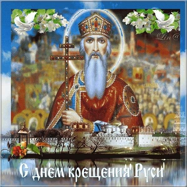 Тематическая картинка на Крещение Руси